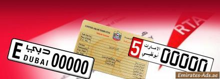 Vehicle Registration Renewal & Ownership Transfer Services