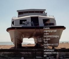 new catamaran for sale 18.5m fiberglass,good price,boat ship ferry