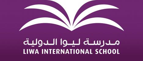 Liwa International School