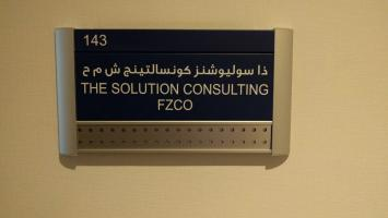 The Soution Consulting FZCO
