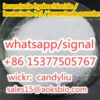 levamisole hcl, levamisole hcl factory price, levamisole hydrochloride powder