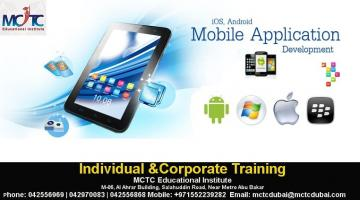 Expert Mobile App Development Training in Dubai – MCTC Dubai