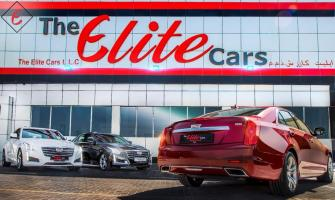 The Elite Cars - Trusted Luxury Car Dealers