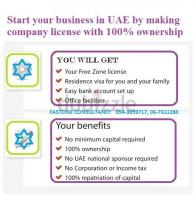 start your new business in just AED 2,076