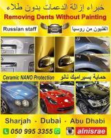 Al-Nisr Auto Repairing