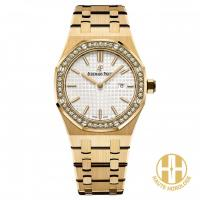 Buy Audemars Piguet Luxury Women Watches in UAE